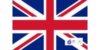 定了!英国脱欧大结局!1月1日之后对英贸易重要提醒!