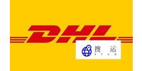 报道不实!DHL香港对以下报道已作出回应.....
